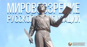 Матрица русской цивилизации в произведениях Пушкина | Планета КОБ