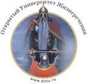 2012 г. О стратегии будущего России и Мира