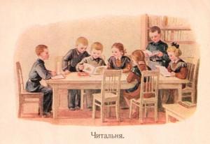 kak izmenilsya bukvar za 50 let 0 10 Как изменилась главная книга первоклассника за 50 лет?