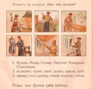kak izmenilsya bukvar za 50 let 0 1 Как изменилась главная книга первоклассника за 50 лет?