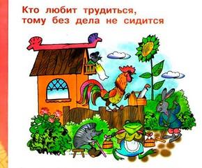 kak izmenilsya bukvar za 50 let 1 4 Как изменилась главная книга первоклассника за 50 лет?