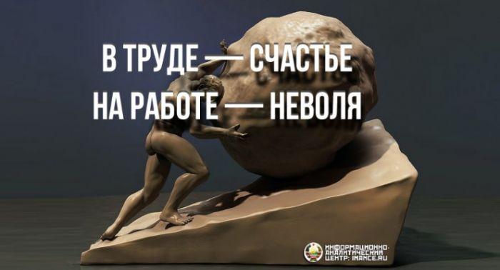 public-rabota-trud