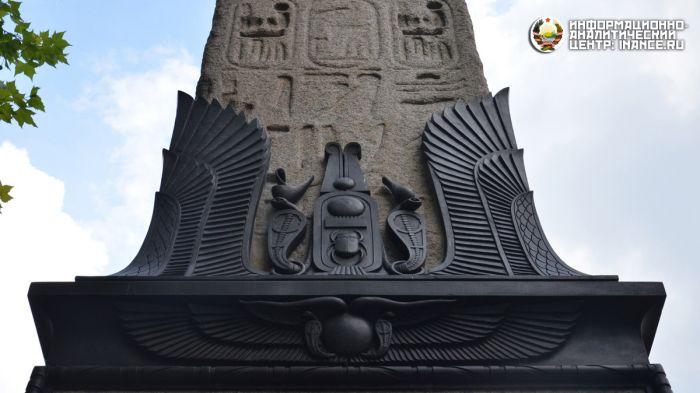 public-pokemoni-obelisk