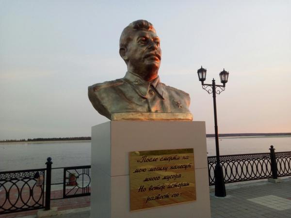 Бюст Сталина в Сургуте|Фото: vk.com