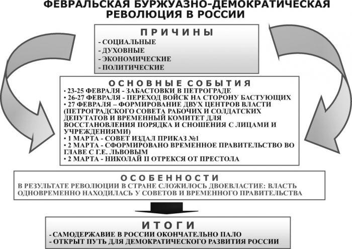 https://www.planet-kob.ru/ob/pics/20161106212227.jpg