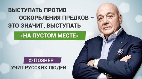 litsa rossiyskogo televideniya vladimir pozner 1 Лица российского телевидения: Владимир Познер