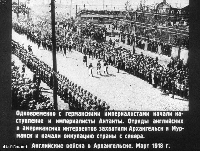 одновременно с германскими империалистами начали наступать империалисты Антанты