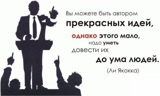 Цитата Ли Якокка