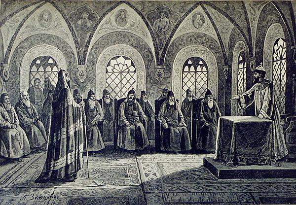 Царь Алексей Михайлович и патриарх Никон на суде, 1892|Фото: wikipedia.org