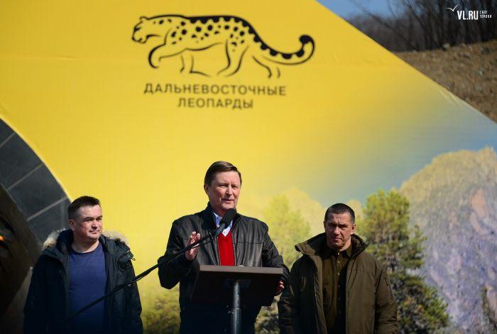 Иванов Земля леопарда