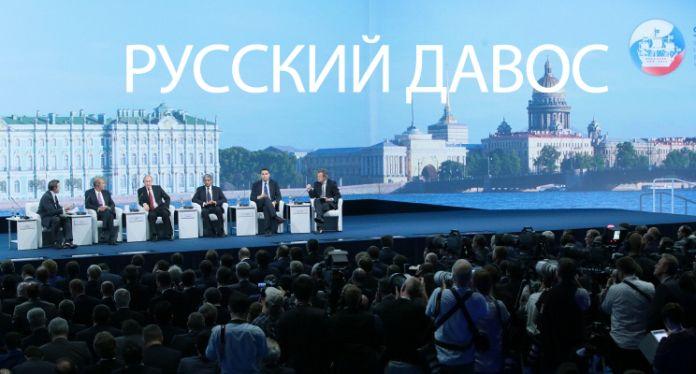 В. Путин на пленарном заседании 18-го Петербургского международного экономического форума
