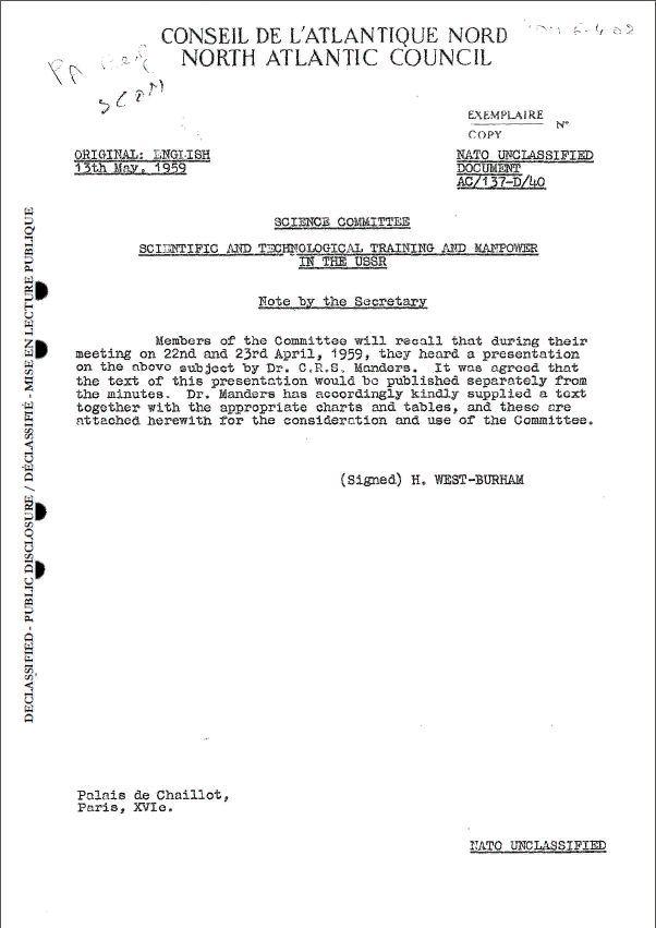 Аналитическая записка НАТО об образовании в СССР, 1959 год