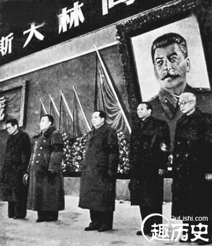 Корейцы в трауре по Сталину|Фото: mp.weixin.qq.com