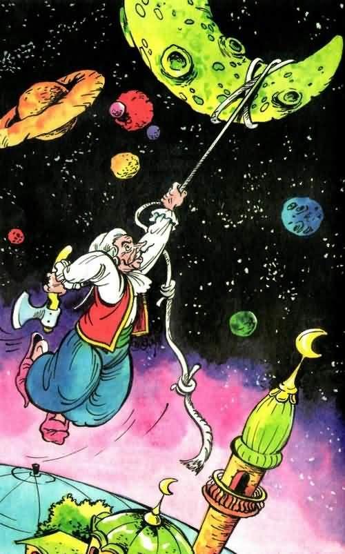 Мюнхаузен возвращается с Луны