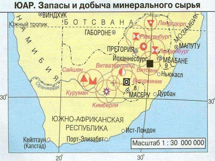 ЮАР. Запасы и добыча минерального сырья