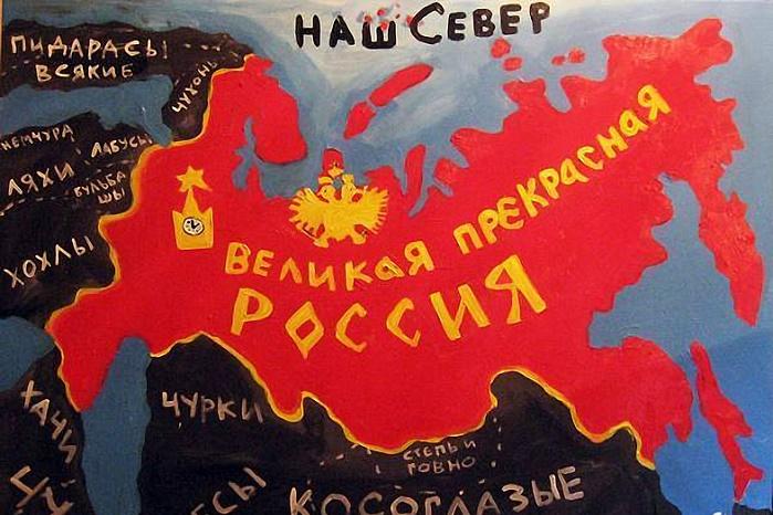 Велика прекрасна Русия Вася Ложкин cr.jpg