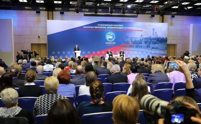 Выступление В.В.Путин