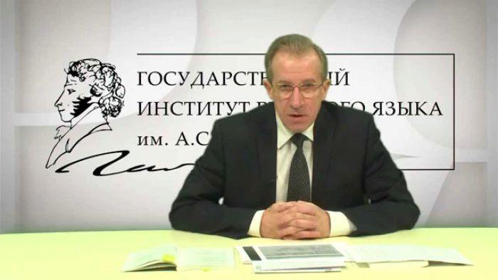 В.И.Аннушкин