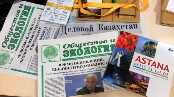 Astana 2018 44