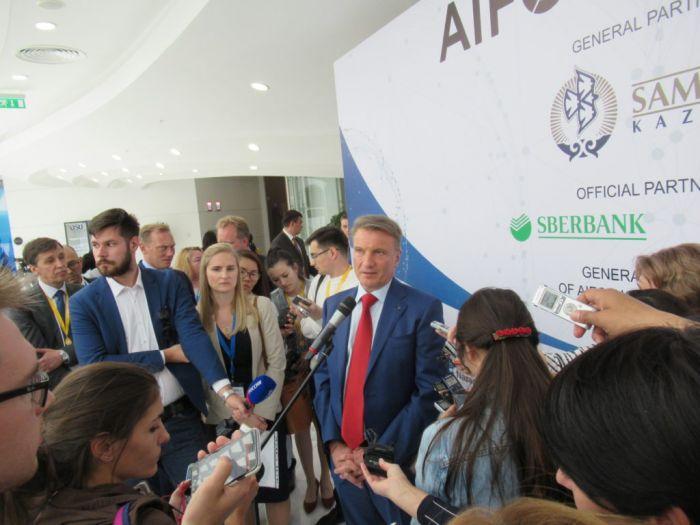 Astana 2018 30