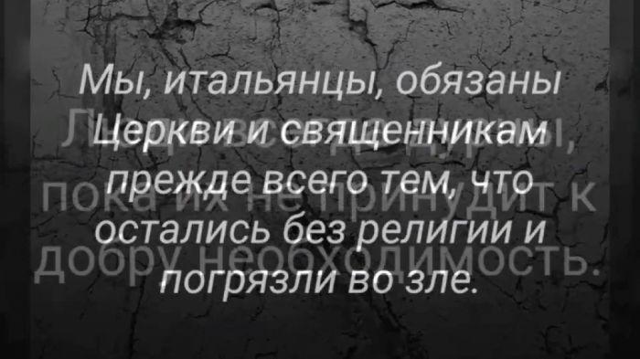 makiavelli-04