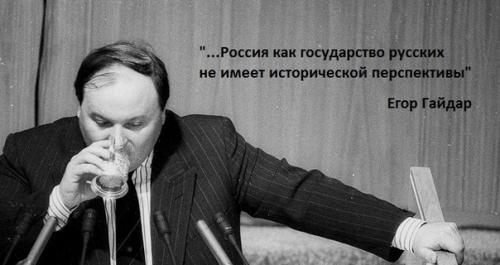 Либерасты России.