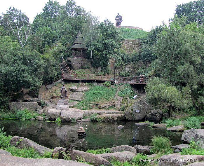Древнерусский Искоростень (Изъкоръстѣнь) — современный Коростень (Житомирская область, Украина)