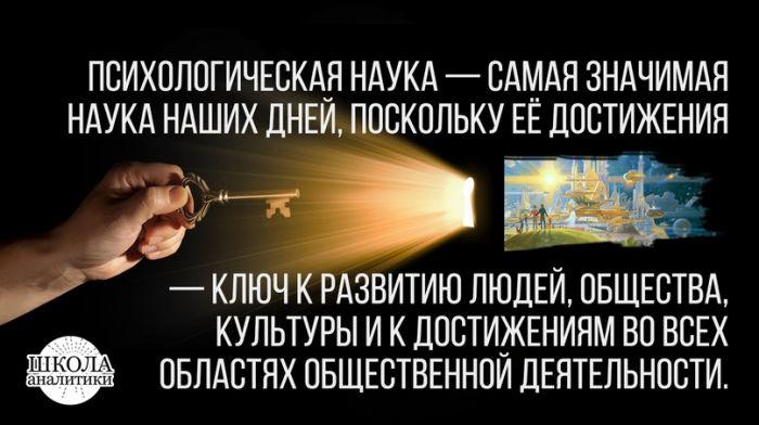 Социальная идиотия: от «калейдоскопа» в голове к методологии человечности, изображение №5