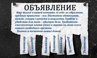kak izmenit situatsiyu v massovoy kulture 6 388x232 Доклад: «Как изменить ситуацию в массовой культуре?»