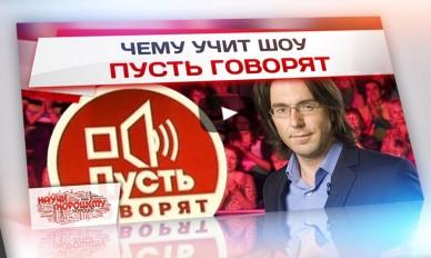 kak izmenit situatsiyu v massovoy kulture 13 388x232 Доклад: «Как изменить ситуацию в массовой культуре?»