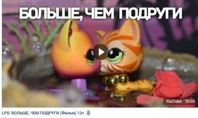 propaganda gryazi na detskom youtube 13 388x232 Продвижение грязи на детском YouTube: Технология перепрошивки детей