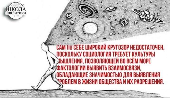 Социальная идиотия: от «калейдоскопа» в голове к методологии человечности, изображение №7