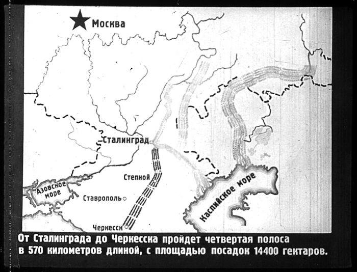 Проект лесополосы в направлении Сталинград — Черкесск
