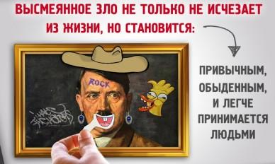 kak izmenit situatsiyu v massovoy kulture 9 388x232 Доклад: «Как изменить ситуацию в массовой культуре?»