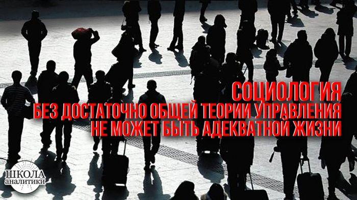 Социальная идиотия: от «калейдоскопа» в голове к методологии человечности, изображение №6
