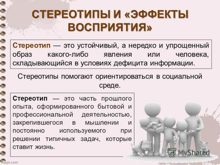 http://images.myshared.ru/17/1130399/slide_11.jpg