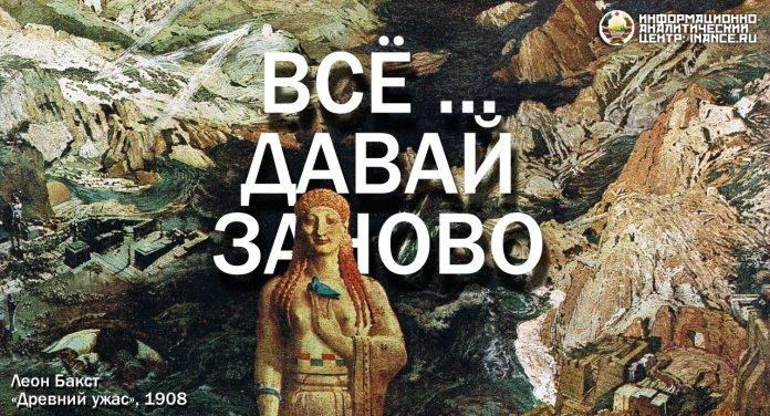 https://inance.ru/2015/08/atlantida/