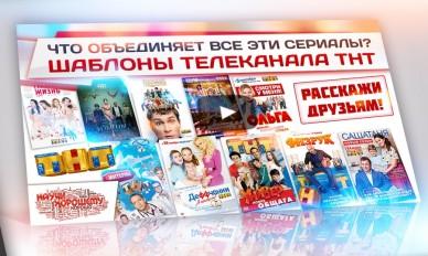 kak izmenit situatsiyu v massovoy kulture 8 388x232 Доклад: «Как изменить ситуацию в массовой культуре?»