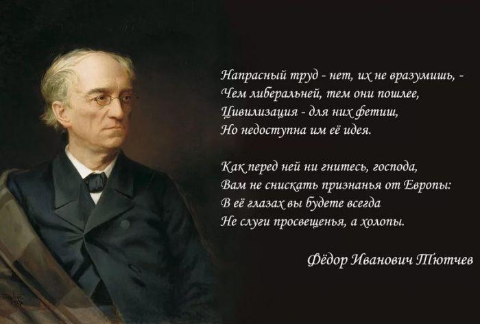 https://medveziyugol.ru/blog/43556029531/Putin-ne-skazal-nichego-vazhnogo