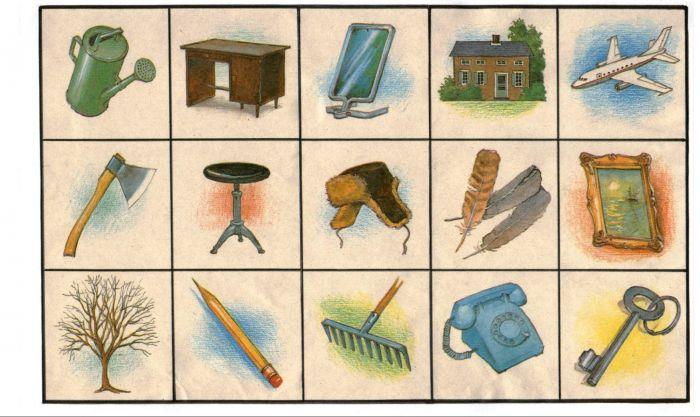 Изображение разных предметов