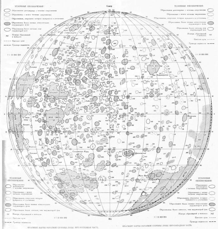 Карта обратной стороны Луны, построенная по результатам полученных «Луной-3» фотографий
